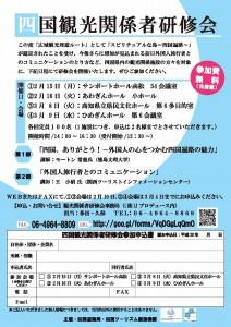 4Pref_event